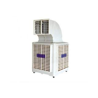 Top Discharge Air Cooler (Frequency control with LED display)